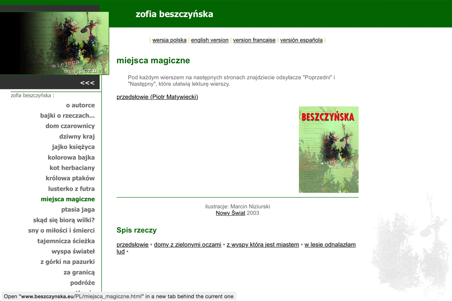 2008-beszczynska-03
